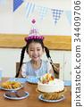 갈래머리, 생일파티, 어린이 34409706