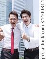 고함, 동료, 비즈니스맨 34409814
