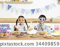 생일, 어린이, 축하 34409859