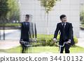 비즈니스맨, 자출족, 출퇴근 34410132