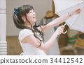 Japanese Idol 34412542