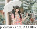 Japanese Idol 34413047