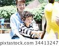 家庭 家族 家人 34413247