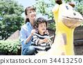 家庭 家族 家人 34413250