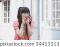 Japanese Idol 34413313