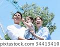 家庭 家族 家人 34413410
