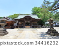 Funabashi Ojinomiya 34416232