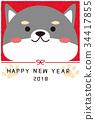 สุนัข,สุนัช,ปีใหม่ 34417855