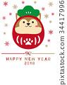 สุนัข,สุนัช,ต้นสน 34417996