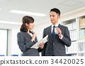 businessman business woman 34420025