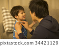 父母身份 父母和小孩 父亲 34421129