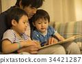父親兒童圖畫書 34421287