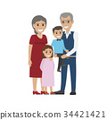 Aged Couple, Grandson with Granddaughter Isolated 34421421