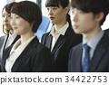 商业 商务 新员工 34422753