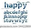 Font Blue lowercase alphabet 34422809
