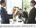 商業 商務 商務人士 34422971