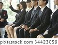 Business company ceremony 34423059