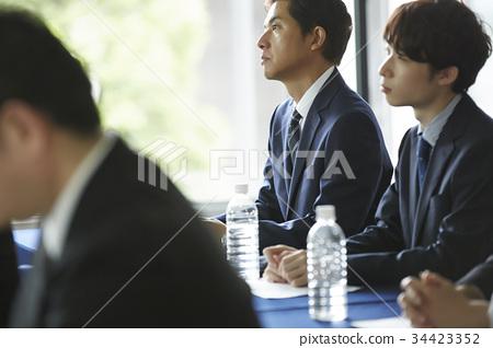 商務研討會 34423352