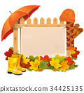 Vector Wooden Fence with Autumn Leaves 34425135