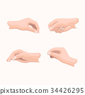 Realistic Hand Set with Fingers Positions on White 34426295