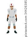 American Football Player in White Black Uniform 34426385