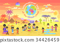 International Day of African Child on Color Poster 34426459