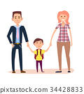 Young Parents Holds Little Schoolboy by Hands 34428833