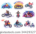 20 June 2017 Ride to Work Day Illustrations Set 34429327