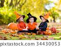 halloween kids pumpkin 34430053