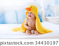 Cute baby after bath in yellow duck towel 34430197