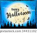 Halloween spooky background. Vector 34431102