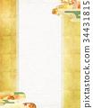 背景 枫树 枫叶 34431815