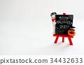 Lovely halloween props. 34432633