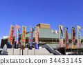 國技館相撲競技場 相撲 專業相撲摔跤 34433145
