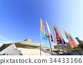 國技館相撲競技場 藍天 相撲 34433166