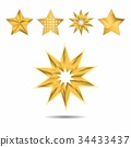 Metallic star in gold with white background 34433437