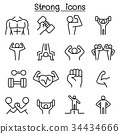 Strong icon set in thin line style 34434666
