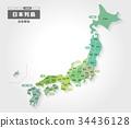 日本地圖與縣名(中文版) 34436128