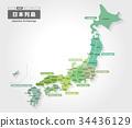 日本地圖與縣名(英文版) 34436129