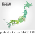 Japan Map Prefecture Name (Japanese Version) 34436130