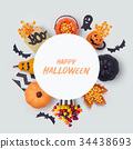 Halloween holiday banner design 34438693