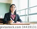 高中生 學習 教育 34439131