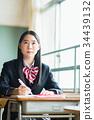 高中生 學習 教育 34439132