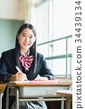 高中生 學習 教育 34439134