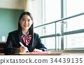 高中生 學習 教育 34439135