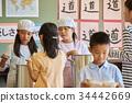 小學生 學校午餐 設定位置或桌子 34442669