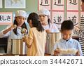 小學生 學校午餐 設定位置或桌子 34442671