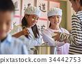 小學生 學校午餐 設定位置或桌子 34442753
