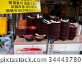 麵店 食具 小吃攤 34443780