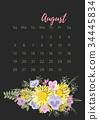 calendar, vector, floral 34445834